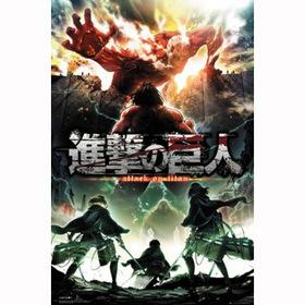 Постер Атака Титанов 2 сезон